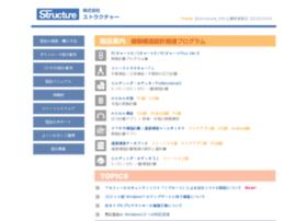 structure.jp