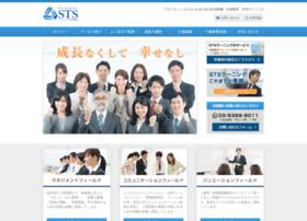 stsl.co.jp