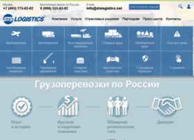 stslogistics.net