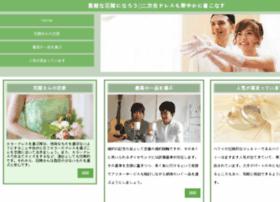www.sttechpump.com Visit site