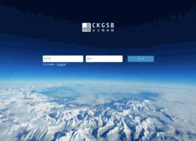 stu.ckgsb.com