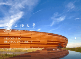 stu.edu.cn