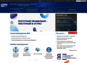 stu.ru
