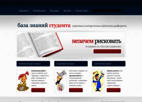 stud-baza.ru