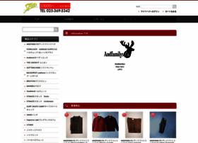 stud-jp.com