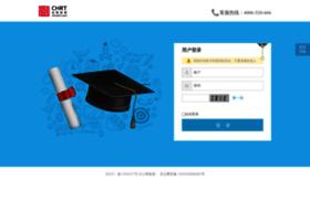 student.chinahrt.com