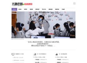 student.coolsea.net