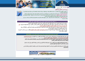 student.emis.gov.eg