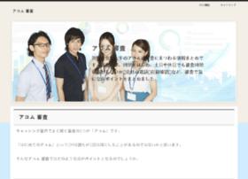 studentloanrate.net