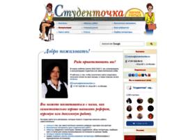 studentochka.ru