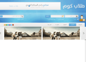 students-sa.com