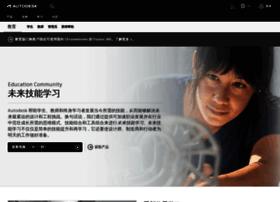 students.autodesk.com.cn