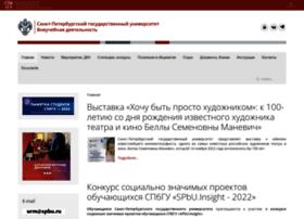 students.spbu.ru
