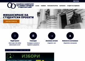 students.uni-sofia.bg