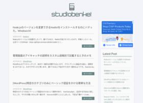 studio-benkei.com