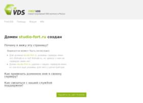studio-fort.ru