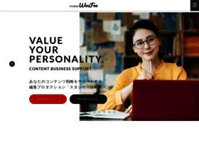 studio-woofoo.net