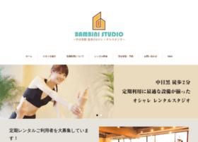 studio-workout.jp