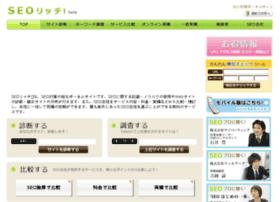 studio.corich.jp