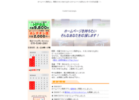 studio.u-nagi.net