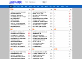 studio57designs.com