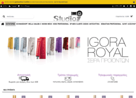 studio9shop.gr