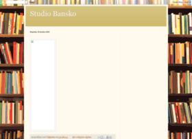studiobansko.blogspot.gr