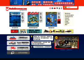 studioclassroom.com