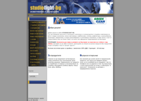 studiolight-bg.com