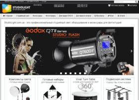 studiolight.com.ua