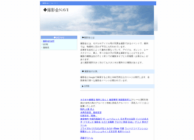 studiotomato.com