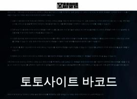 studiowebargentina.com