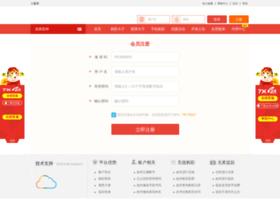 studioxenix.com