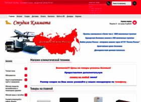 studiya-climata.ru
