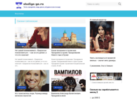 studiya-ya.ru