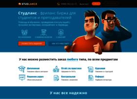 studlance.ru