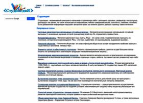 studopedia.org