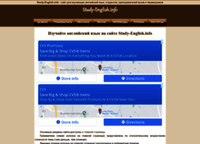 study-english.info