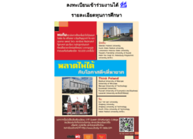 study-in-asia.com