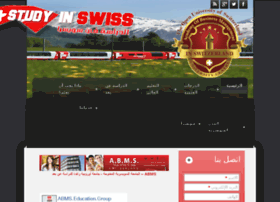 study-in-swiss.com