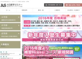 study-planning.co.jp