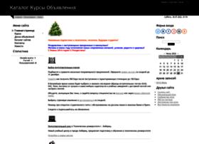 study-praha.narod.ru