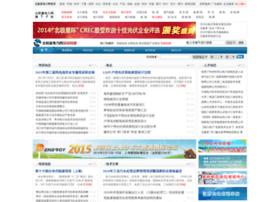 study.bjx.com.cn
