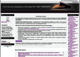 study.chippkro.ru