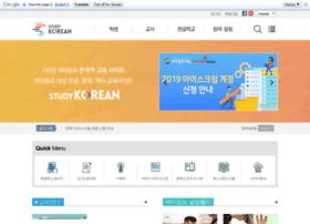 study.korean.net