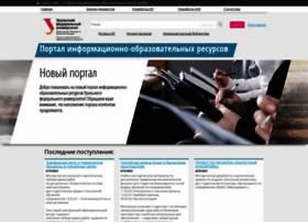study.urfu.ru