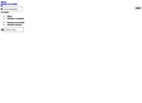 study.vladcomsys.ru