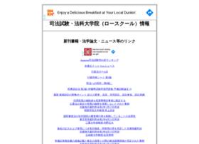 study.web5.jp