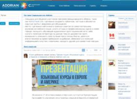 studyabroad.addrian.com.ua