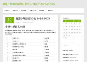studyabroad.s-m-e.biz